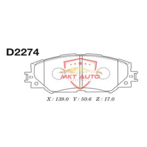Bố thắng trước Toyota corolla altis D2274 chính hãng thương Hiệu MK Nhật Bản