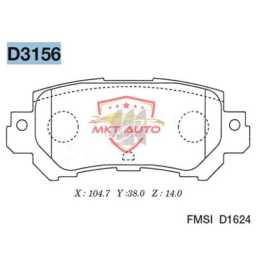 Má phanh sau Mazda 2 D3156 chính hãng thương Hiệu MK Nhật Bản